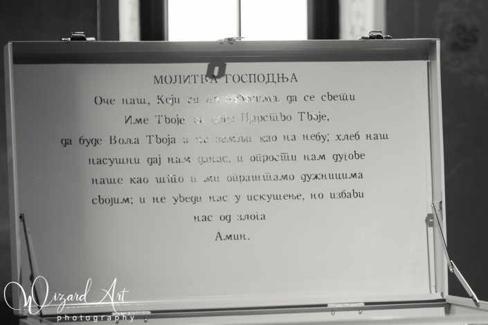 Serbian text on custom christening box.